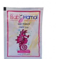 ظرف بودرة رائحة هامول - ماركة هامول 35 غرام
