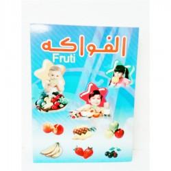الفواكه - باللغة العربية