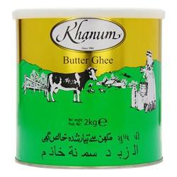 Butter Ghee - Khanum 2000g