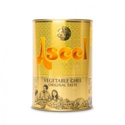 Ghee végétale |Margarine| - Aseel 1000g