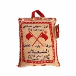 أرز بسمتي - ماركة الشعلان - 5000غ