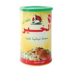 Ghee pflanzlich |Margarine|- Alkhair 1000g