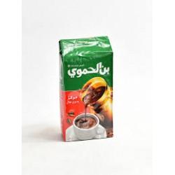 Café arabe turc - sans Cardamome - Hamwai 200g