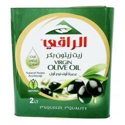 زيت الزيتون - ماركة الراقي - 2000 مل