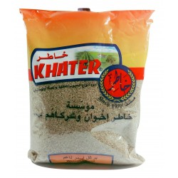 Boulghour - Brown Fine - Khater 900g