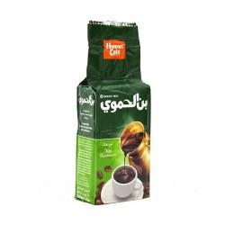 Café arabe turc - avec Cardamome - Hamwai 200g