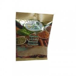 Poudre de noix de muscade - Al-Sham 100g