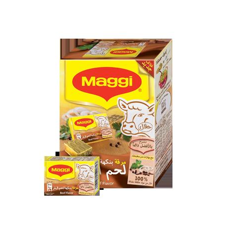 مكعبات مرق الدجاج - ماركة ماجي - 24 مكعب