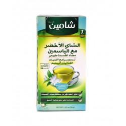 شاي أخضر مع الياسمين - 20 ظرف- ماركة شامين 50غ