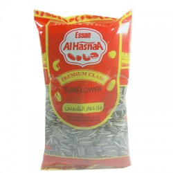 Graines de tournesol - Al-Hasnaa 300g