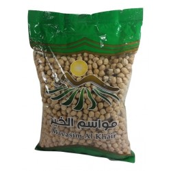 حمص حب- حبة كبيرة 8.5 ملم - ماركة مواسم الخير - 900غ
