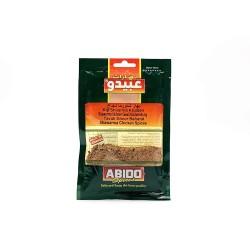 بهارات شاورما الدجاج - ماركة عبيدو - 50غ