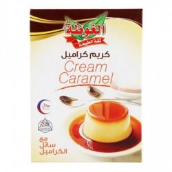كريم كراميل - ماركة الغوطة