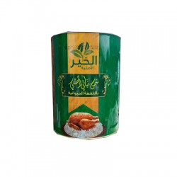 Ghee Vegetable  Margarine - Alkhair - 1700g