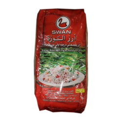 أرز بسمتي - ماركة الوزة - 1000غ