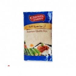 أرز - حبة متوسطة - مصري - ماركة حدائق شتورة - 5000غ