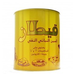 Ghee végétale  Margarine  - Kitaz 2000g