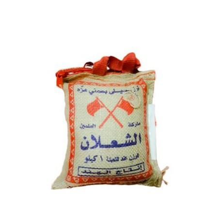 أرز بسمتي - ماركة الشعلان - 1000غ