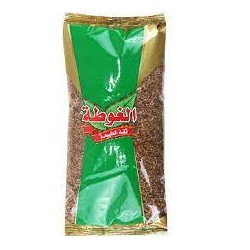 Bulgur - Brown rough -Al-Gota 900g