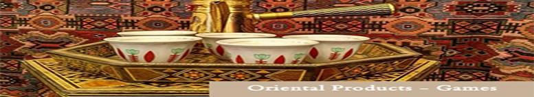 Orientalische Produkte - Spiele